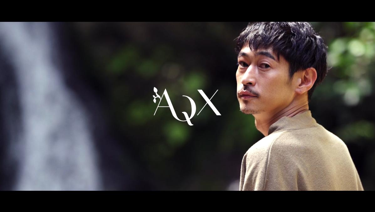 窪塚洋介プロデュース〈AQX〉コンセプトムービー7月13日(火)公開